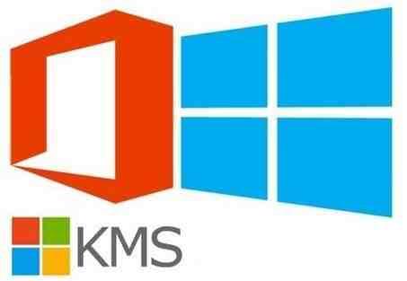 Comment réparer l'installation d'Office 2010?
