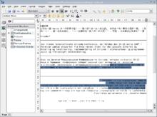 Quelle est le logiciel qui permet de faire le traitement des textes ?